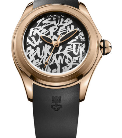 Baselworld 2017: Corum Bubble, rap con Booba